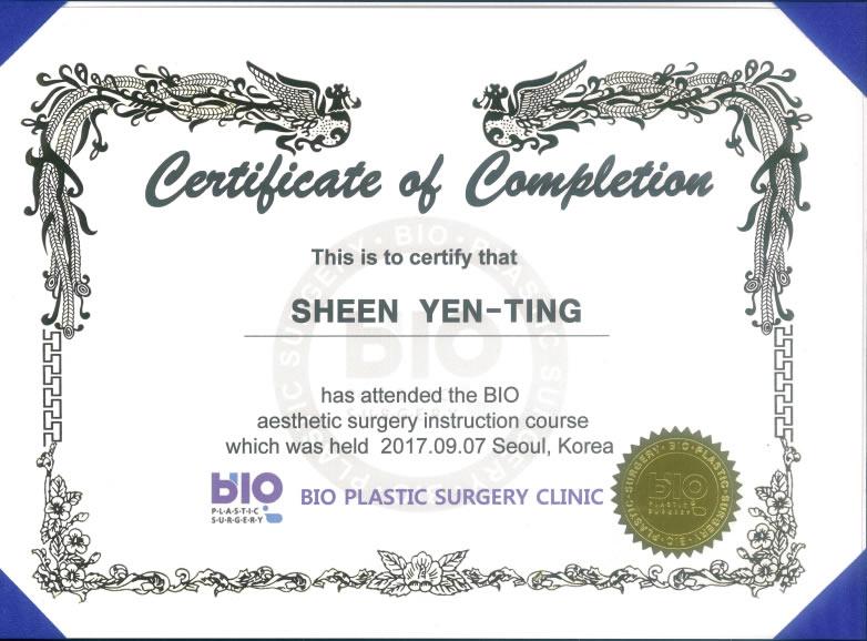 BIO眼皮整形權威整形中心訓練證明-高雄植髮醫師沈彥廷