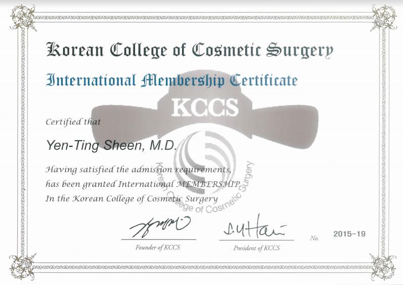 韓國美容外科證書-高雄植髮醫師沈彥廷